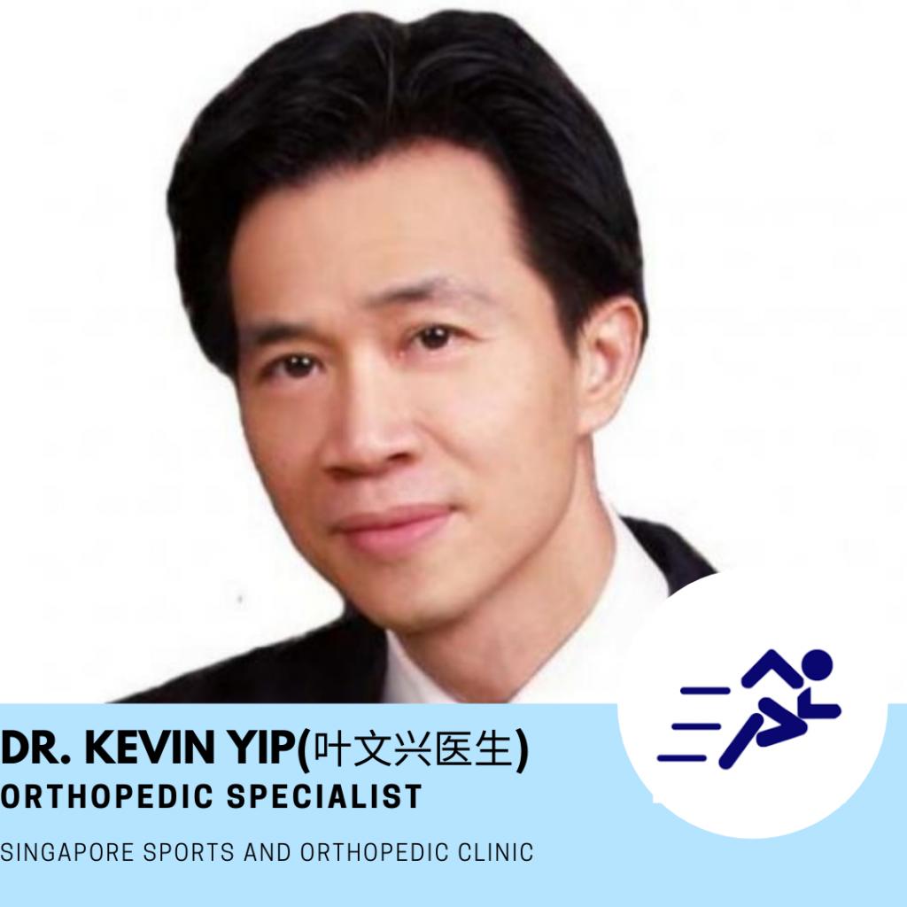 dr-kevin-yip-man-hing